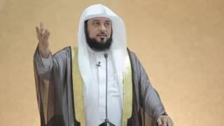 خطبة لماذا الحرب على الاسلام | د. محمد العريفي