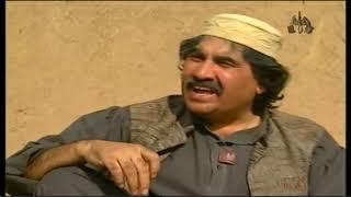 Manre Pa Shmar De || Episode 1