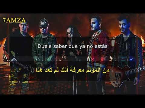 Reik – Me Niego ft. Ozuna, Wisin مترجمة عربي