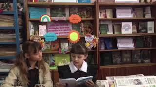 Г. Рахим ''Алмалар''. Читает Гайсина Ильзира, 11 лет