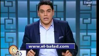 بالفيديو.. معتز بالله عبد الفتاح لـ'الخارجية': حادث خطف الطائرة في صالحنا ويجب إبراز ذلك للعالم