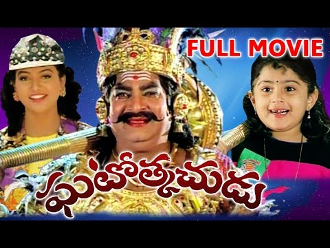 Ghatothkachudu Full Length Telugu Movie | Akkineni Nagarjuna Movies | Nagarjuna, Ali, Roja
