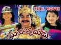 Ghatothkachudu Full Length Telugu Movie | Akkineni Nagarjuna Movies | Nagarjuna, Ali, Roja