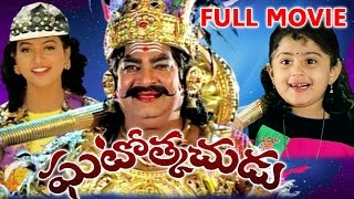 Ghatothkachudu Full Length Telugu Movie  Akkineni Nagarjuna Movies  Nagarjuna Ali Roja