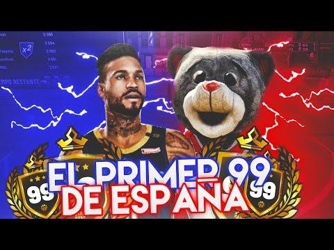 EL PRIMER MEDIA 99 DE ESPAÑA en NBA 2K19! VENTAJAS DE SER 99 EN EL PARQUE | ¿ROAD TO 99?