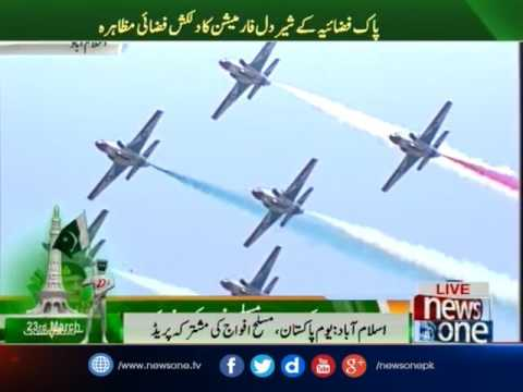 "PAF ""Sher Dil"" spectacular aerial demonstration thumbnail"
