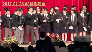cpss的2017-02-28 6A惜別週會相片