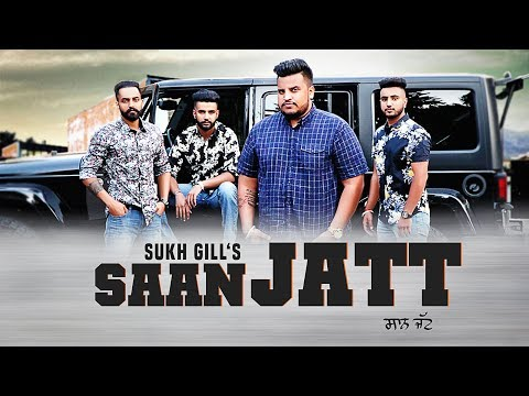 Saan Jatt (Official Video) Sukh Gill | RB Khera | Pastol Records | Latest Punjabi Song 2018