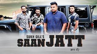 Saan Jatt (Official Video) Sukh Gill | RB Khera | Pastol Records | Latest Punjabi Song 2018