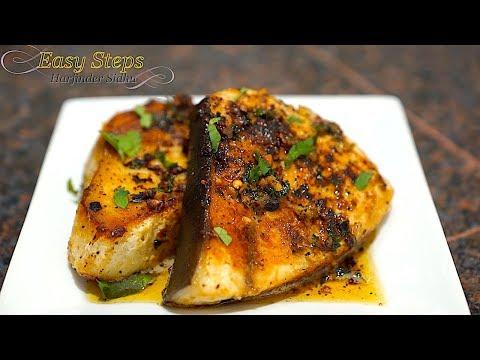How To Cook Wild Caught Swordfish Steaks | Pan Fry Swordfish Steaks