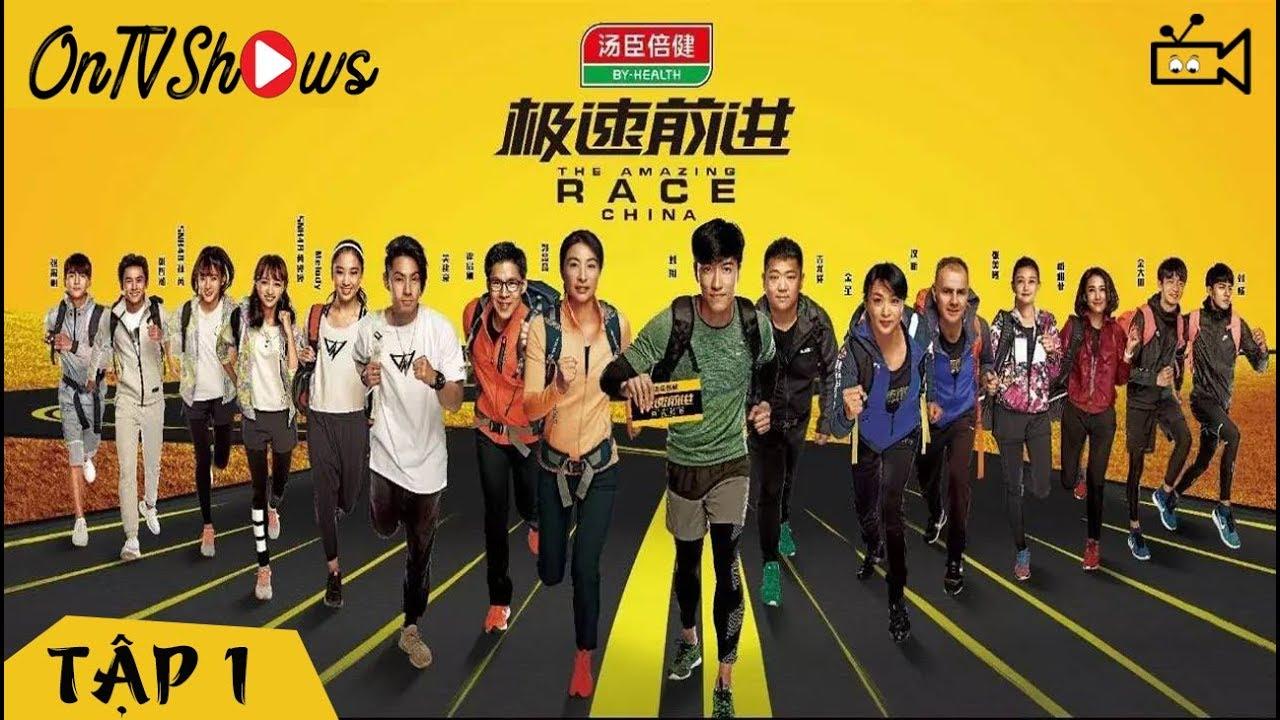 Cuộc đua kỳ thú Trung Quốc mùa 3 Tập 1  [vietsub]