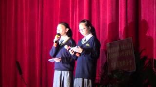 香港道教聯合會青松中學建校三十周年慶典暨文藝匯演