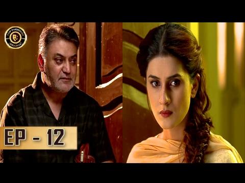 Muqabil Episode 12 - 21st February 2017 - ARY Digital Top Pakistani Dramas