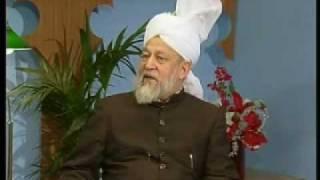 The Day of Judgement (Urdu)
