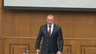 Как Привлечь# Успех   Тенденции 2017 года Александр Палиенко