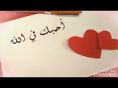 Rasa cinta pasti ada