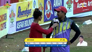 DHANESH XI VS S.S.S NETWORK  || BALI TROPHY 2019 ORG BY- PIONEER SPORTS || PRINCE MOVIES || DAY 06