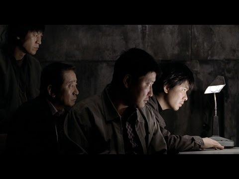 Memories of Murder (2003) - Ensemble Staging