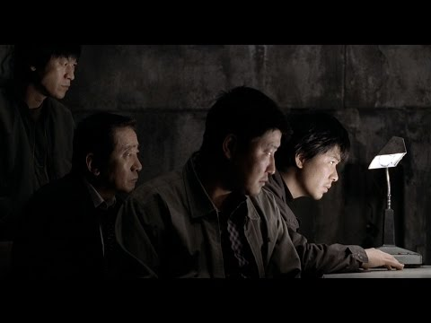 Every Frame a Painting: Memories of Murder (2003) - Ensemble Staging