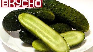 Любимый рецепт  Малосольные огурцы. / Salted cucumbers