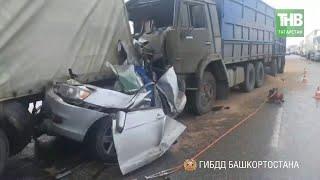В Башкирии сняли на видео момент смертельного ДТП | ТНВ