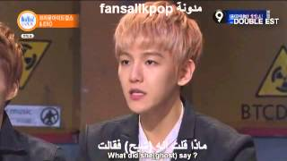 vuclip EXO MAMA MV Ghost Story Arabic Sub