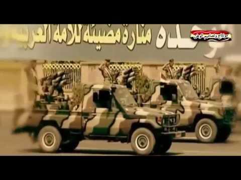 Yemeni,army Song In Arabic
