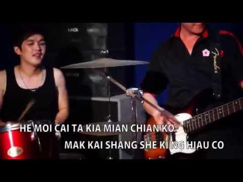 Hakka Thunglin,asong & Pitton (CHONG PHI KO)