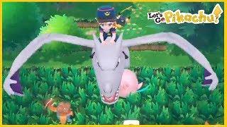 【精靈寶可夢 Let's Go】連鎖地獄開跑,空拍機刷法!Day.1