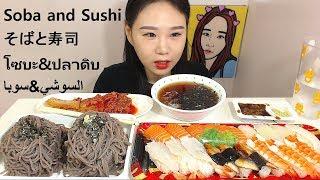 초밥과 메밀소바 먹방 Mukbang eating show 180707