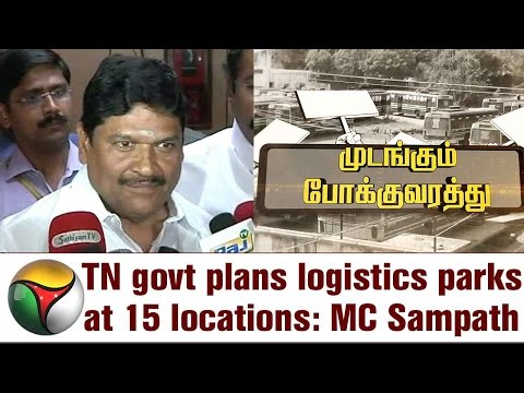Tamil Nadu govt plans logistics parks at 15 locations: MC Sampath
