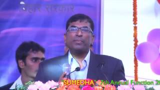 Motivational Speech of an IAS officer an occasion of 7th annual function
