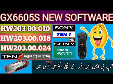 NEW POWERVU SOFTWARES||GX6605S HW203 00 016||SPHE 1506C AND