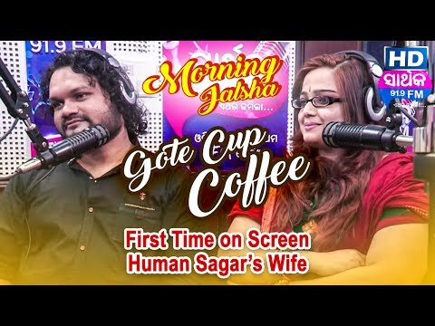 LIVE SHOW OF HUMAN SAGAR WITH WIFE SRIYA FIRST TIME  AT 91.9