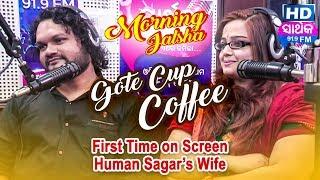 Humane Sagar with his Wife - LIVE | Sidharth TV | Sidharth Music