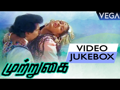 Mutrugai Tamil Movie |  Video Jukebox |  C. Arunpandian | Bhanupriya