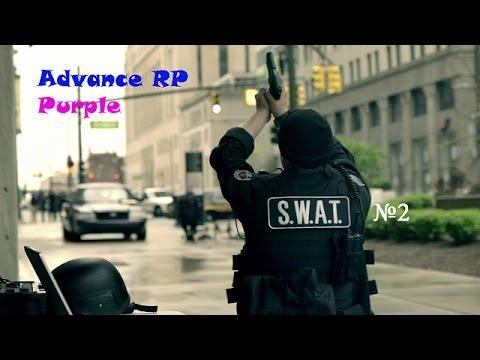 Advance RP Purple | SWAT №2