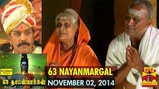 63 NAYANMARGAL EPI 37 (02/11/2014) - Thanthi TV