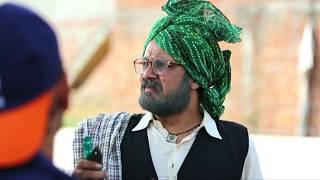 Chacha Bishna    हिन्दी मे चाचा बिसना बी गुड PUMP 2   FUNNY  COMEDY 919876269302