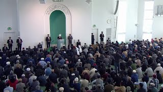 Friday Sermon (Urdu) - 5th April 2019