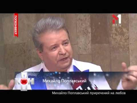 кохаймось первый украинский сайт знакомств