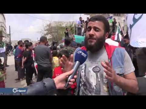 أهالي بزاعة ونشطاء سوريا المهجرين يتظاهرون تأكيداً على استمرار الثورة حتى اسقاط النظام  - نشر قبل 2 ساعة
