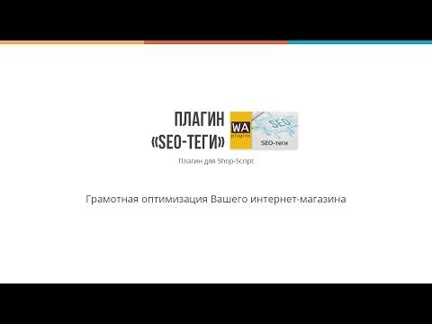 Владимир Сергеев о своём опыте разработки тем дизайна для платформы Webasyst