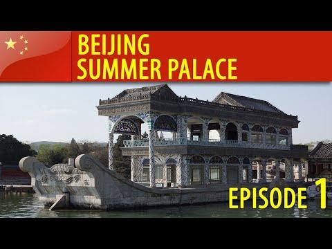 China - Beijing - Summer Palace ( Part 1 )
