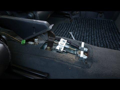 Honda Civic - Handbrake Adjustment
