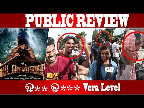 #Vadachennai | ஓ*** ஓ*** படம் Vera Level | Public Uncut Review | Dhanush, Vetrimaran | Cinem5D