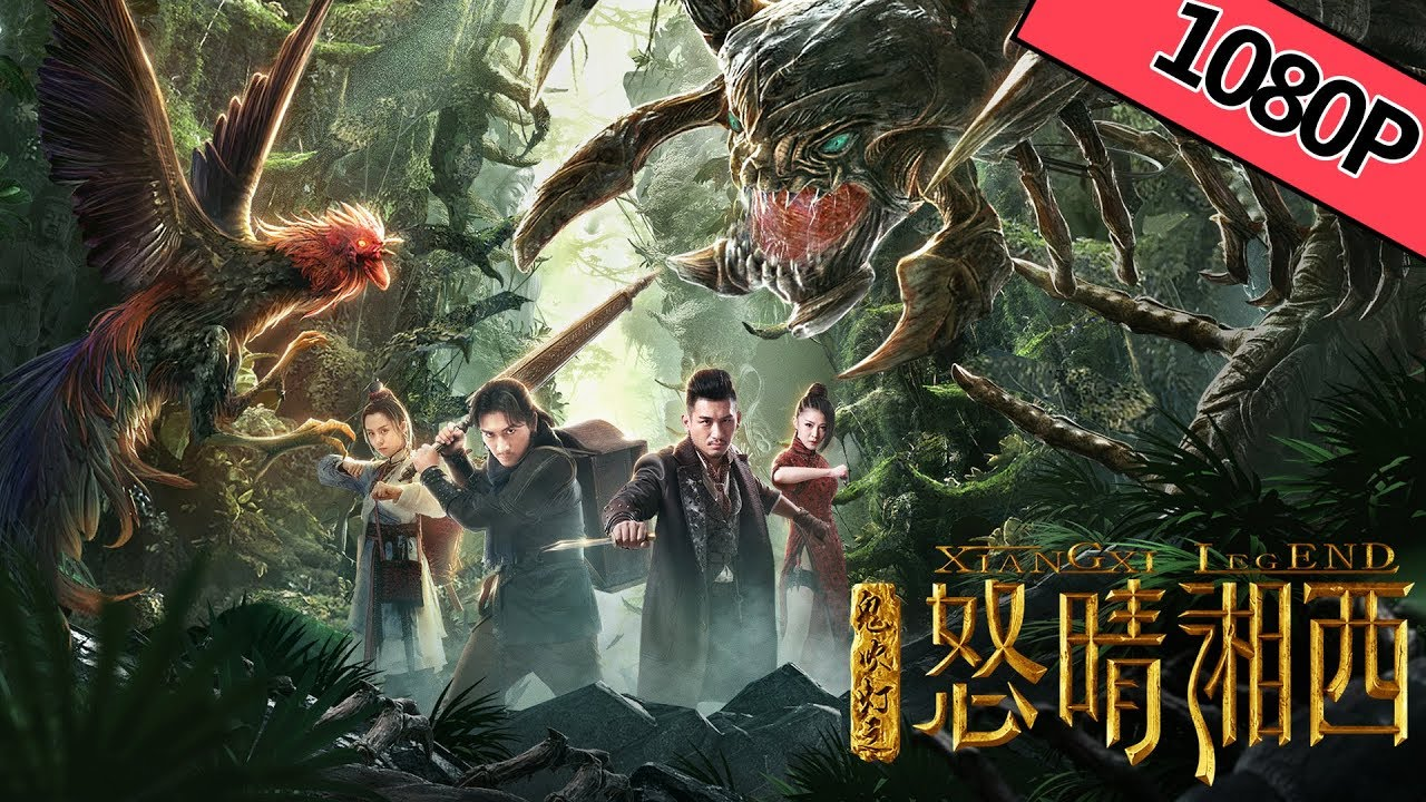 Download 【奇幻冒险】ENG SUB《鬼吹灯之怒晴湘西 Candle In The Tomb:The Wrath Of Time》——搬山卸岭联手秘探瓶山地宫|Full Movie|李晟荣/郑冬/林枫烨