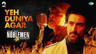 Yeh Duniya Agar | Kunal Kapoor | Suraj Jagan | Noblemen - Now Streaming on Netflix