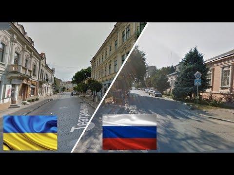 Россия и Украина. Азов - Коломыя.  Україна і Росія. Коломи́я - Азов
