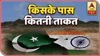 India Vs Pakistan Artillery Strength Explained Graphically | ABP News